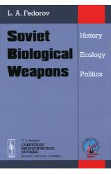 Soviet Biological Weapons: History, Ecology, Politics - L. A. Fedorov
