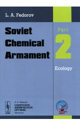 Soviet Chemical Armament: Part 2: Ecology - L. A. Fedorov