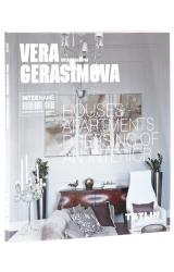 Intername: Vera Gerasimova: Houses Apartments Dressing of an Interior -